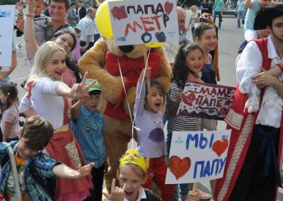 Ежегодный фестиваль для отцов и всей семьи «ПАПА ФЕСТ»