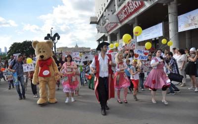 «Папа Фест» в Москве прошел с аншлагом