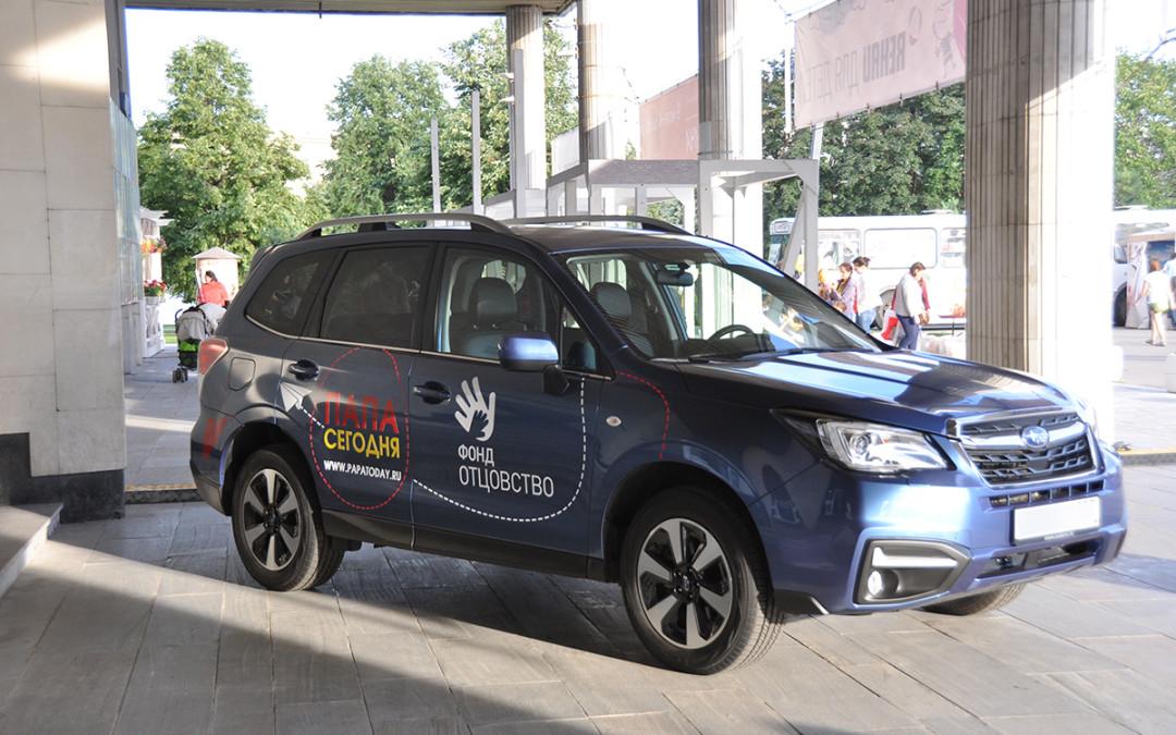 Семейный автопробег «Крымские каникулы» стартует из Москвы 29 октября