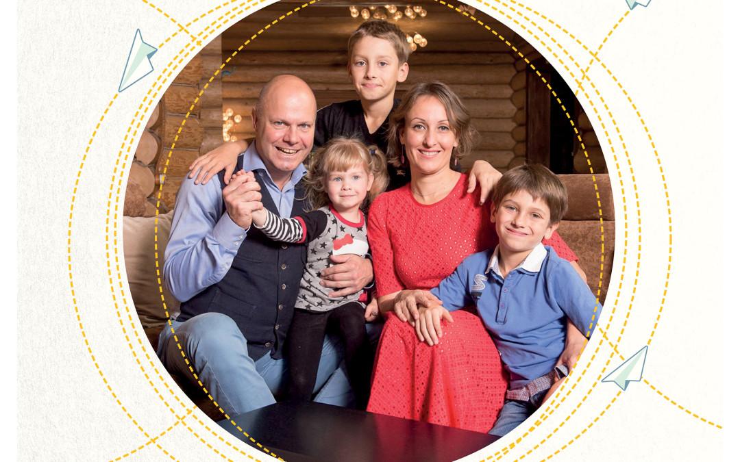 Информационная кампания «Ответственное отцовство»