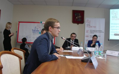 Бизнес-завтрак Фонда «Отцовство» состоялся в мэрии Москвы